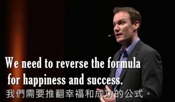 【希平方英文報】每天都不想上班?看看專家傳授快樂工作的秘訣