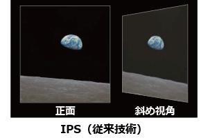 黑色更真且更省電, JDI 發表針對行動裝置的 IPS-NEO 螢幕技術