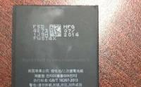 iPhone 6 電池實物流出 標示容量只加 250