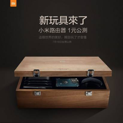 小米粉絲團宣布小米路由器台灣版公測即將開始