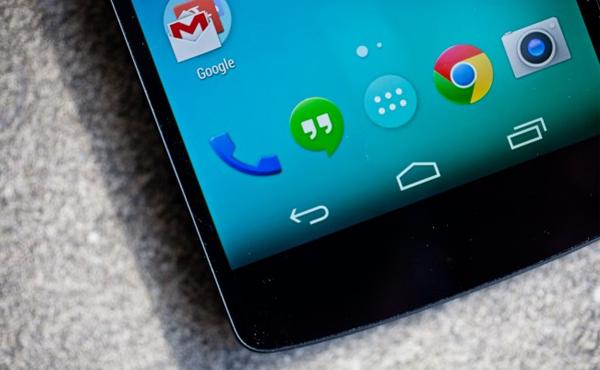 不用等 Android L! 教你現在就啟動加速模式, Apps 運行快一倍