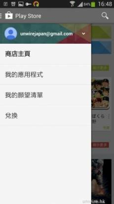 玩日本 Apps 必讀!日本 Google Play / iTunes 帳戶申請及付費教學