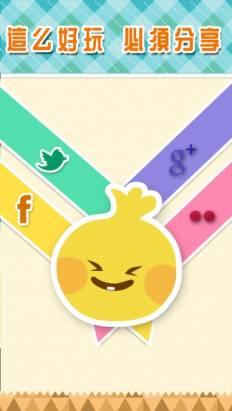 描繪情緒《我的貼紙有情緒》心情也可以這樣玩!?