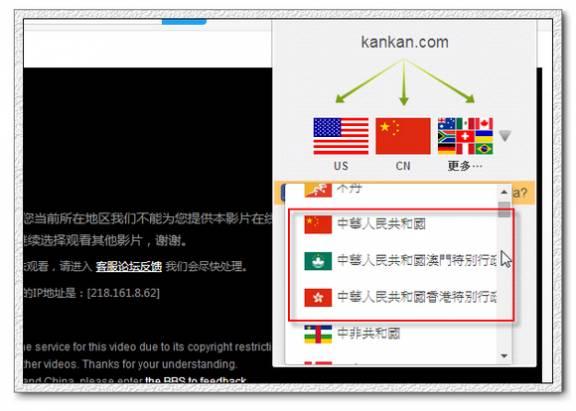 【 再見了 VPN】Hola Better Internet 讓我們不論是跨區下載還是看影片從此不再需要 VPN 啦!!!