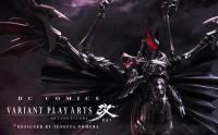 Final Fantasy 設計師親自操刀: 重新幻想超炫 Batman