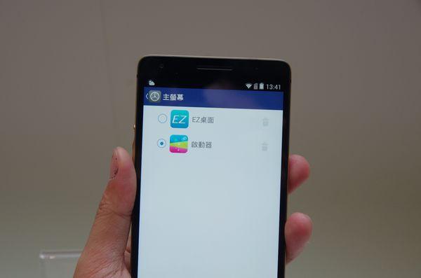 萬元之內頂級規格 4G 全頻機, InFocus M810 在台推出