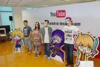 電玩影音內容竄紅, YouTube 與多為遊戲影音達人分享爆紅經驗