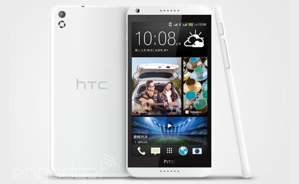 HTC 電話設計新風格? 流出新機展示炫目外觀