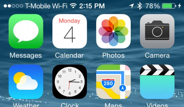 iOS 8 beta 5 推出: 優化系統, 動畫加快, 幾個方便新選項 [動圖]