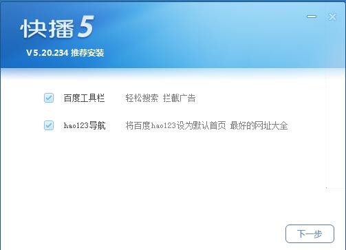 該如何奪回 Firefox 被綁架的首頁?─ 以 hao123 為例