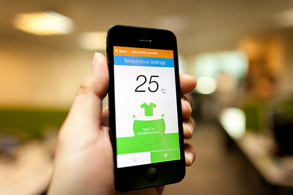 智慧型手機的迷你遙控器:Qblinks