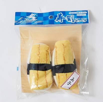 這些看來美味的壽司其實是襪子,有勇氣穿上去見人嗎?