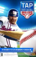 棒球大聯盟Tap Sports Baseball-爽度破錶!彈指之間的揮棒快感!