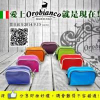 【愛上OROBIANCO就是現在 】按讚就抽市價$1980元雙配色可愛收納包