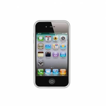 iPhone4/4S -碳纖紋路保護框-珍珠白