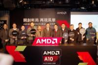 AMD 與板卡合作夥伴展出新一代 APU 平台,強調全遊戲機平台制霸的娛樂優勢