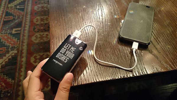 精準顯示Neo Power S7 鏡面行動電源開箱