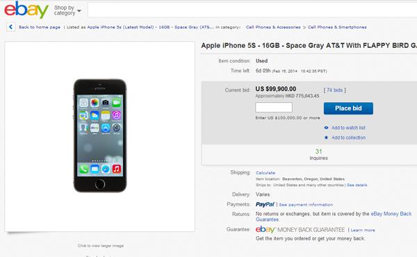 iPhone/Android電話安裝了Flappy Bird? 你有機會大賺$10萬美元