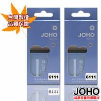 【JOHO優質2入】Nokia 6111高容量1100mAh日本電芯防爆鋰電池