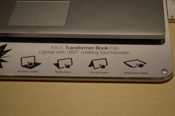 可以做瑜珈的筆電愈來愈多了……,可以折腰的Asus Transformer Book Flip系產品登場