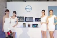 Computex 2014 : Dell 在 Computex 全球首發兩款平板 兩款二合一筆電與兩款 AIO