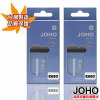 【JOHO優質2入】MOTOROLA E680高容量1100mAh日本電芯防爆鋰電池