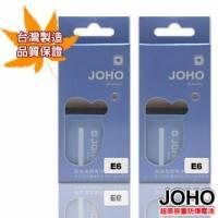 【JOHO優質2入】MOTOROLA E6高容量1100mAh日本電芯防爆鋰電池