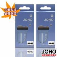 【JOHO優質2入】MOTOROLA A668高容量1100mAh日本電芯防爆鋰電池
