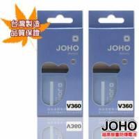 【JOHO優質2入】MOTOROLA V360高容量1100mAh日本電芯防爆鋰電池