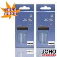 【JOHO優質2入】MOTOROLA PEBL U6高容量1100mAh日本電芯防爆鋰電池