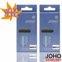 【JOHO優質2入】MOTOROLA RAZR V3高容量1100mAh日本電芯防爆鋰電池