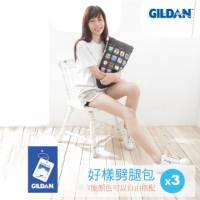 美國第一品牌GILDAN 圓筒短袖素面T-Shirt 3件
