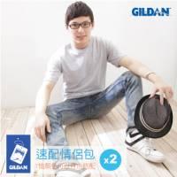 美國第一品牌GILDAN 圓筒短袖素面T-Shirt 2件