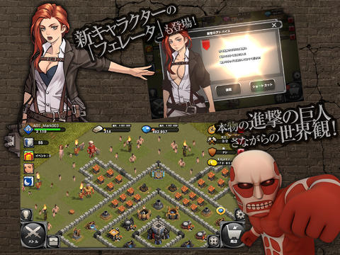 「進擊之巨人」遊戲正式登陸iOS / Android: 控制巨人VS巨人 [影片]