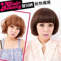 【LWMB015】耐熱纖維-韓劇經典厚版香菇頭髮型