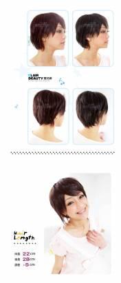 【MB091】不敗美人氣質短髮