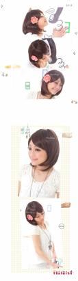 【LWA092】修飾臉小顏短髮