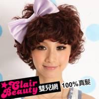 【LWRK101HH】全頂式真髮中型捲短捲髮 預購