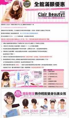 【LW110】熟女空氣感片頂式瀏海QQ頭