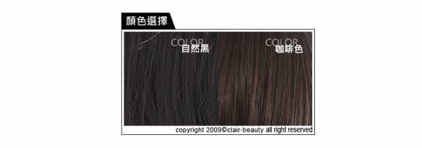【LW1029M】貴氣款上班族自然微捲短髮