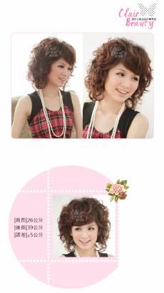 【LW81197】日雜模特兒愛用大蓬鬆俏麗卷髮