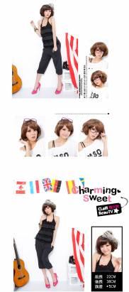 【LWMB003】耐熱纖維-韓劇生計型富家女BOBO短髮