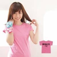美國第一品牌GILDAN 女用腰身剪裁T-Shirt 蜜桃紅71C