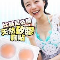 【AFBC03】防走光.激凸 新一代矽膠隱形胸貼