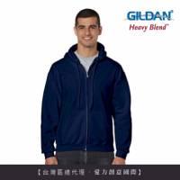 GILDAN 總代理-100 美國棉 連帽拉鍊素面長袖口袋外套 32C藏青色