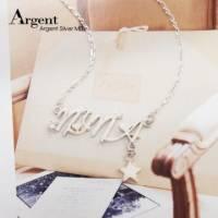 【ARGENT銀飾】名字手工訂製系列「純銀+圓鑽+垂吊迷你星-英文名字」純銀項鍊 名字下面垂吊迷你星