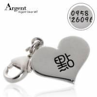 【ARGENT銀飾】名字訂製吊牌系列「愛心造型 雙面刻字 」純銀吊牌 單個價 單墜無皮繩