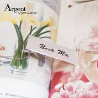 【ARGENT銀飾】名字手工訂製配件系列「純銀-長牌深刻」純銀領帶夾