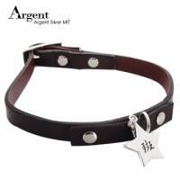 【ARGENT銀飾】寵物項圈吊牌名字訂做系列「星星造型 單面刻字 」純銀吊牌+真皮項圈 單個價 含項