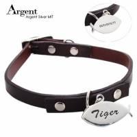 【ARGENT銀飾】寵物項圈吊牌名字訂做系列「小魚造型 雙面刻字 」純銀吊牌+真皮項圈 單個價 含項